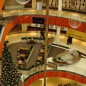 Centrum handlowe w Rzeszowie